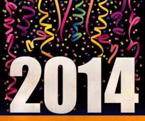 הפקדות סוף שנה – 2014
